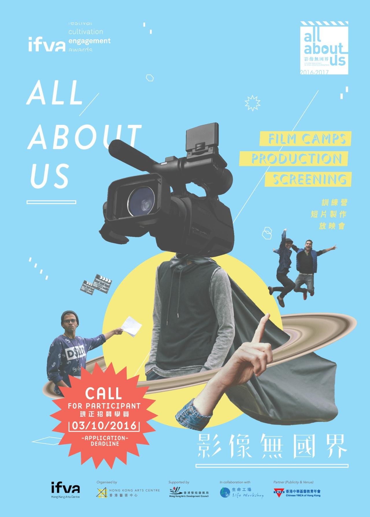 aau_leaflet2016-cover